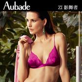 Aubade-影舞者S-L蠶絲內衣(桃紅.灰)ZI10