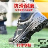 戶外登山跑鞋新式網眼黑膠鞋 作訓鞋 爬山鞋【左岸男裝】
