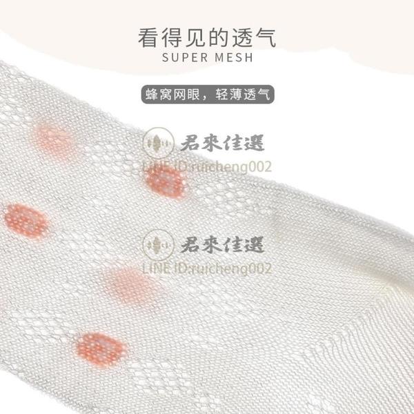 5雙裝夏季薄款純棉童襪女童襪 中大兒童網眼透氣寶寶襪子【君來佳選】