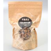 【張師傅】柴燒手工黑糖(原味顆粒) 500g/袋