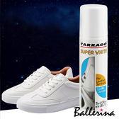 Ballerina-(西班牙製)超級白鞋用清潔劑(75ml)-TARRAGO