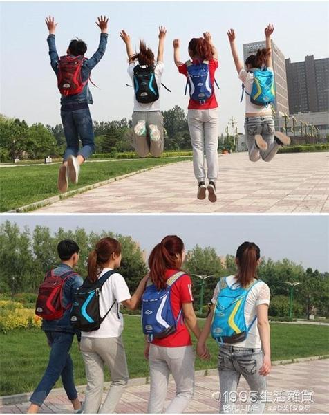 登山包 兒童小背包戶外騎行運動雙肩背包休閒徒步旅行男女背包日背包15L 1995生活雜貨