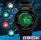 兒童手錶 多功能初中生手錶 防水運動電子錶兒童手錶 百分百