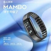 智慧手環樂心Mambo-1智慧手環運動手環 睡眠監測 OLED屏蘋果安卓小米部落