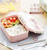 日式飯盒便當盒微波爐食堂可愛簡約韓國健身餐盒·樂享生活館