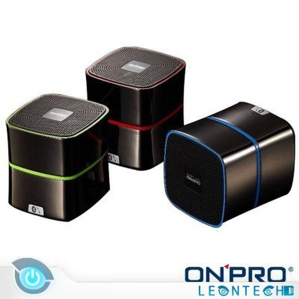 ONPRO MA-SP07金屬質感攜帶型藍牙喇叭認證字號:R38727