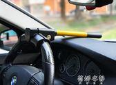 汽車用鎖具方向盤鎖防盜小車車鎖防身車把器安全龍頭車頭t型轎車igo  蓓娜衣都