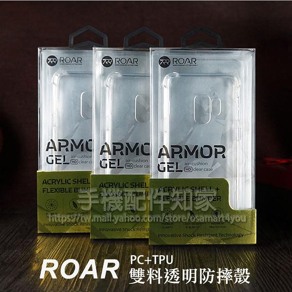 【Roar】LG Q6 M700DSN 5.5吋 抗摔TPU+PC套/雙料透明防摔殼/手機保護殼-ZW