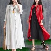 兩件套 2020夏新款文藝套裝民族風繡花禪意寬松棉麻連身裙 開衫兩件套女