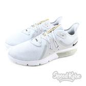 NIKE AIR MAX SEQUENT 3 淺灰白 輕量 氣墊 慢跑鞋 921694-008 ☆SP☆