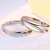 925純銀對戒男女情侶鑽戒鑽石戒指一對日韓潮人學生飾品Ifashion
