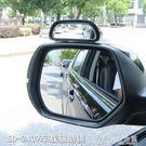 鏡上鏡汽車後視鏡輔助鏡教練大視野廣角盲點鏡小車倒車鏡反光鏡  chic七色堇