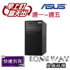 ASUS 華碩 D320MT 主流超值桌上型電腦 ( D320MT-I56400005D ) I5-6400/1TB/4G/NO-0S