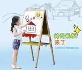 家用兒童寶寶雙面磁性塗鴉支架式寫字板可升降套裝LK1595『黑色妹妹』