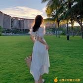 超仙白色初戀裙2021新款泡泡袖度假連衣裙女夏季氣質法式甜美裙子【小橘子】