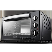 K11烤箱家用烘焙多功能全自動迷你蛋糕電烤箱30升 每日特惠NMS