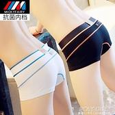 莫代爾男士內褲男冰絲夏季薄款透氣平角褲潮流個性騷四角褲短褲頭