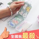 收納盒 藥盒 分格收納盒 塑料盒 分層 分裝盒 小麥秸稈 儲物盒 摺疊三層藥盒【P022】米菈生活館