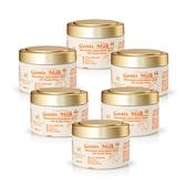 【澳洲 G&M】MKII金蓋山羊奶養護滋潤霜含曼努考蜂蜜(250g/罐 6入組)