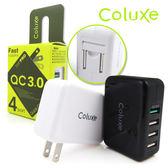 [富廉網]【Coluxe】4P QC3.0 閃電快充 4孔 USB旅行用充電器