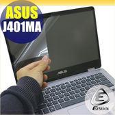 【Ezstick】ASUS J401 J401MA 靜電式筆電LCD液晶螢幕貼 (可選鏡面防汙或高清霧面)