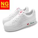 【US9.5-NG出清】Nike 休閒鞋...