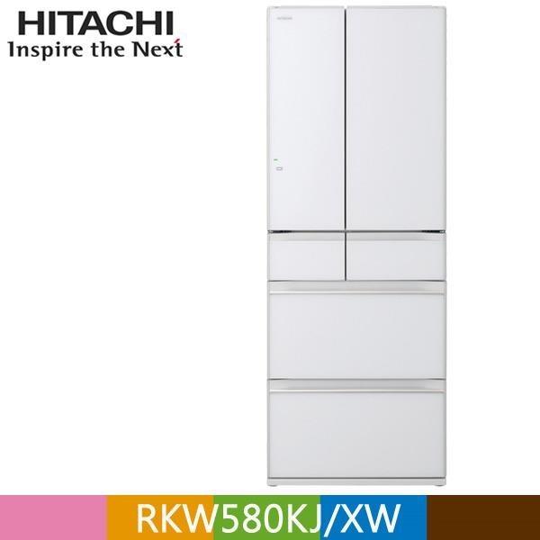 【南紡購物中心】HITACHI 日立 569公升日本原裝魔術溫控六門冰箱RKW580KJ 琉璃白(XW)