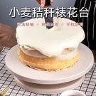 裱花台-蛋糕轉盤裱花轉台裱花台旋轉台做蛋糕的工具套裝全套生日烘培家用 蒙娜麗莎精品館YXS