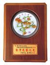 精緻水琉璃鑰匙盒-美麗人生 SY-M02