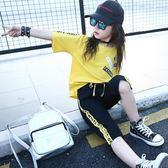 女童新款兒童夏裝韓版時髦套裝洋氣中大童童裝運動兩件套潮衣