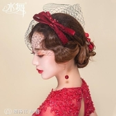 頭飾 水舞新娘 韓式酒紅色蝴蝶結網紗結婚頭飾敬酒服禮服配飾 B1379 【創時代3C館】