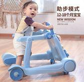 嬰兒學步車防側翻折疊多功能6/7-18個月男寶寶兒童帶音樂手推可坐【完美3c館】