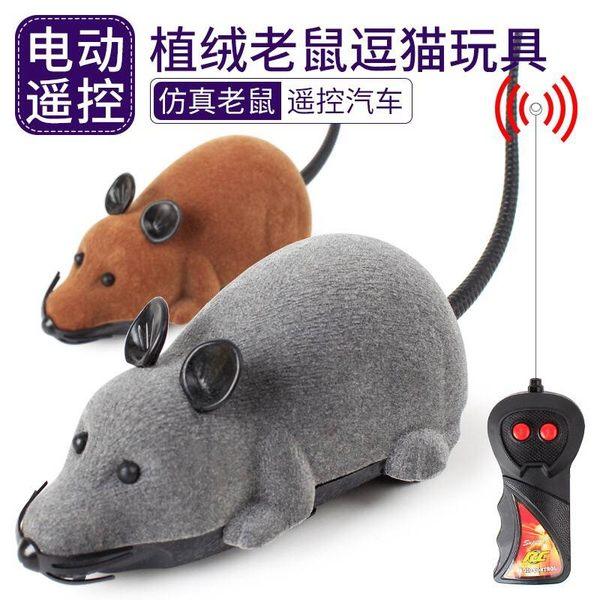 植絨遙控老鼠逗貓玩具 寵物貓咪 旋轉電動電池無線遙控汽車 摩可美家