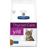 【寵物王國】希爾思y/d甲狀腺護理貓處方4磅