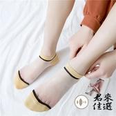 5雙|日系薄款玻璃水晶絲船襪蕾絲襪子女淺口隱形短襪【君來家選】