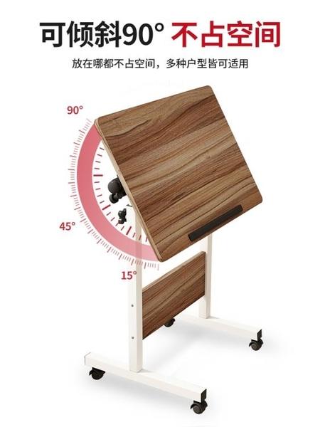電腦桌懶人桌台式家用床上書桌簡約小桌子簡易摺疊桌可行動床邊桌 黛尼時尚精品