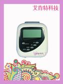 ♥優美UB 第二代 四欄位 微電腦打卡鐘 (贈卡片卡架) - 台中市