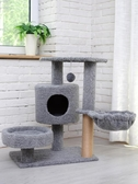 貓窩 貓爬架貓窩貓樹劍麻貓抓板貓抓柱貓跳臺貓玩具
