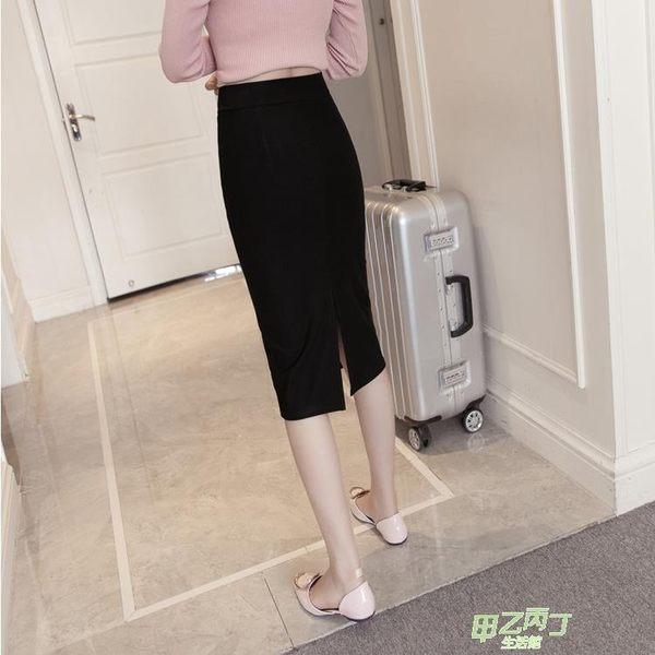新品MM大尺碼半身裙中長版OL包臀裙後開叉短裙