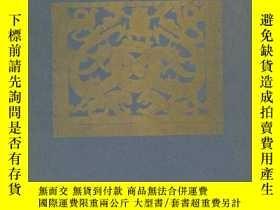 二手書博民逛書店【包罕見】Ars Asiatica VII: Documents