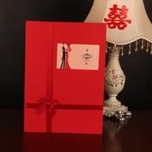 一世緣結婚簽到本婚禮創意 婚慶用品禮薄禮金本 嘉賓題名冊簽名冊