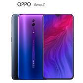 OPPO Reno Z (CPH1979) 8GB/128GB 4800萬畫素主鏡頭手機~送滿版玻璃貼+空壓保護殼+X7000mAh行動電源