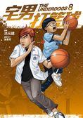 宅男打籃球(第八集)