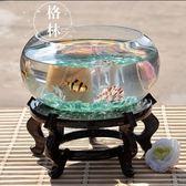 創意桌面魚缸生態圓形玻璃金魚缸烏龜缸小型造景家用水族箱 【格林世家】