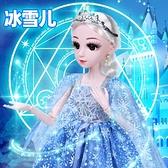 芭比娃娃 60厘米亞芭比換超大洋娃娃大號禮盒套裝女孩玩具公主單個TW【快速出貨八折下殺】