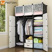 簡易衣櫃收納櫃子單人衣櫥簡約現代塑料布藝組合儲物櫃 igo 爾碩數位3C