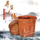 木桶 泡腳 家用 小號足浴盆洗腳 成人橡木足療帶蓋 木質 LN1140 【雅居屋】