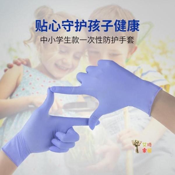 一次性手套 兒童一次性手套食品級多用途耐用型學生款上學防護橡膠乳膠小號