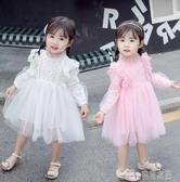 公主裙女公主兒童裙子春秋女童連身裙春款小女孩長袖女寶寶童裝女(聖誕新品)