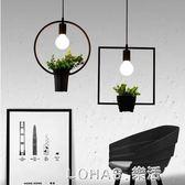 北歐復古工業風燈創意個性植物餐廳燈飾服裝店  樂活生活館